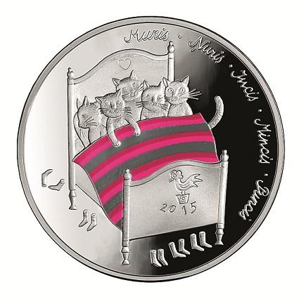 latvia 2015 5 Kats coin aSMALL