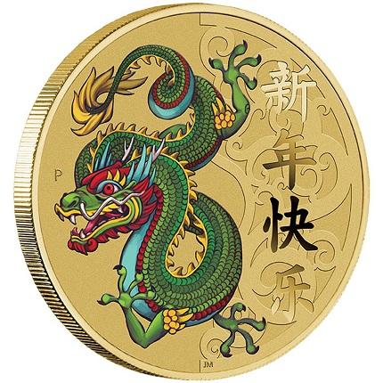 0-ChineseNewYear-AlBr-1-OnEdgeSMALL