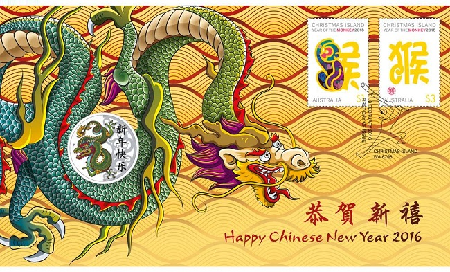 0-ChineseNewYear-AlBr-1-StampCoinCoverSMALL