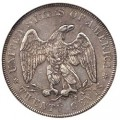 1875-s-twenty-cent-pieceTINY