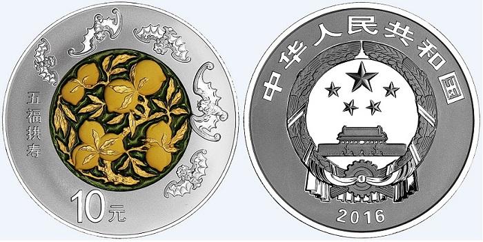 china 2016 auspicious Y10 fu gong silver aBOTH