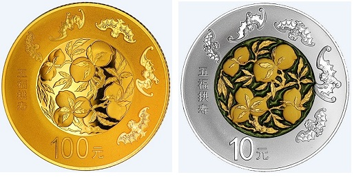 china 2016 auspicious Y100 fu gong gold BOTHsmall