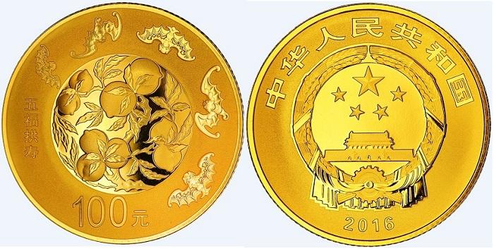 china 2016 auspicious Y100 fu gong goldBOTH