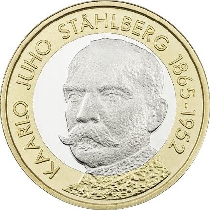 finland 2016 €5 stahlberg aSMALL