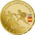 spain 2016 olympics €100 bTINy