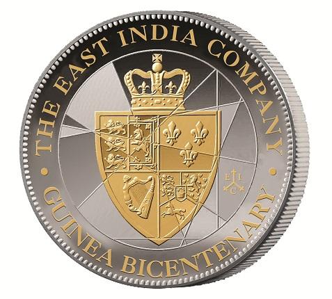 2016 silver guinea 1 ounce b 1SMALLEbetter