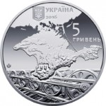 Ukrainian Silver Coin Remembers Crimean Tartar Community on Somber Anniversary