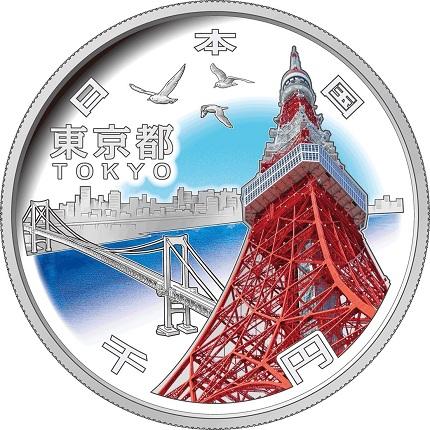 japan 2016 1000 Y tokyo prefecture aSMALL