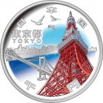 "Japan Concludes 8-Year ""Prefecture"" Series with Coin Featuring Tokyo"