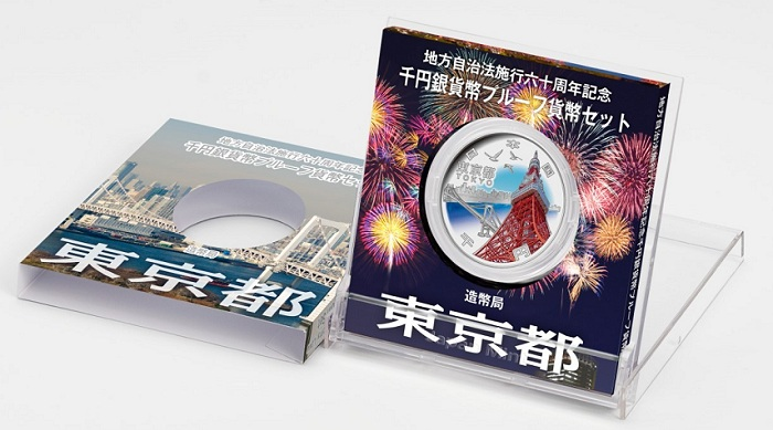 japan 2016 1000 Y tokyo prefecture cSMALL