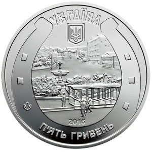 ukraine 2016 5 Gr. horse tram b