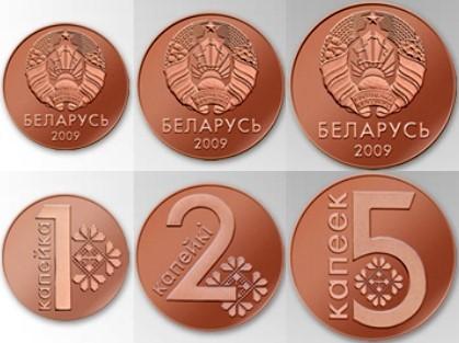 belarus 2009 1st set