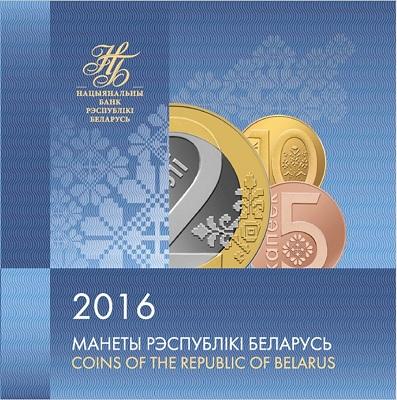 belarus 2009 - 2016 folderSMALL