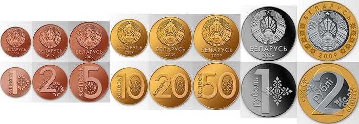 belarus 2009 full setSMALL