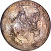 ANA World's Fair of Money Preview, Part II: Heritage Auctions World & Ancient Coins Sale