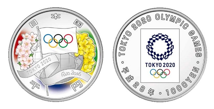 japan 2016 1000 Y olympic handover pairSMALL