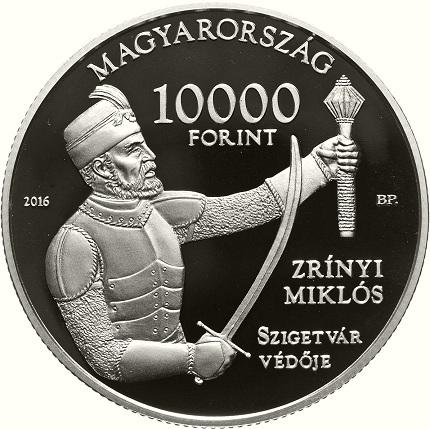 Hungary 2016 Szigetvár 10000 ft asMALL
