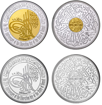 20th_liberation_day_anniversary_coins
