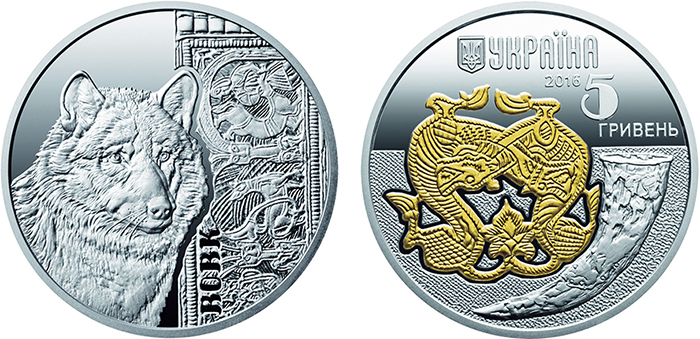 ukraine-2016-5-gr-monuments-wolf-or