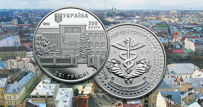 Ukraine's 2 Grivnia commemorating the Lviv Trade and Economic University. In the background, the city of Lviv. (Pixabay photo)