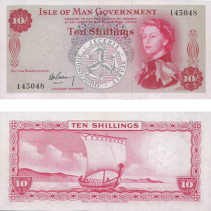 10/- Shilling of the ND (1961) issue. These were printed until the late 1960s, when the denomination was replaced by 50 New Pence.