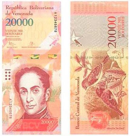 venezuela-20000-bolivares