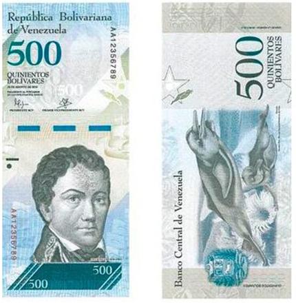 venezuela-500-bolivares