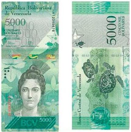 venezuela-5000-bolivares