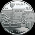 ukraine-2016-2-gr-economic-university-a