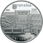 Ukraine: Lviv Trade and Economic University Features on New Collector Coin