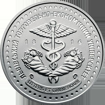 ukraine-2016-2-gr-economic-university-b