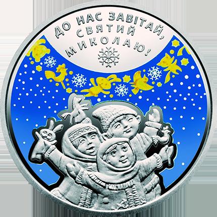 ukraine-2016-5-gr-christmas-a