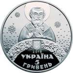 Ukraine: Father Christmas Features on Festive New Collector Coin in Time for the Holidays