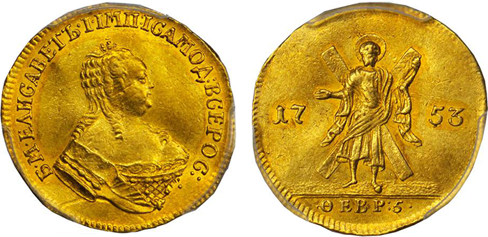 Lot 3322 (Russia): Finest certified St. Andrew Ducat of Elizabeth, 1753. AU-58.