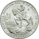 Mexico: A look back at two Cinco de Mayo commemoratives
