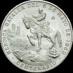 Mexico: A look back at two Cinco de Mayo commemoratives