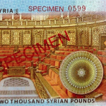 Syrian Arab Republic: New 2,000-pound banknote denomination released