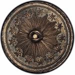 1783 Plain Nova Constellatio quint identified as first official U.S. coin ever struck