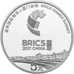 China: BRICS summit featured on new gold and silver collector coins