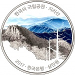 Bank of Korea: National Parks series debuts with new silver coins dedicated to Jirisan and Bukhansan
