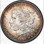 PCGS to display the Miller/Ashmore Morgan Dollars Super Set at FUN