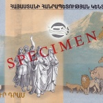Armenia: New technology incorporated into latest bank note featuring Noah's Ark theme
