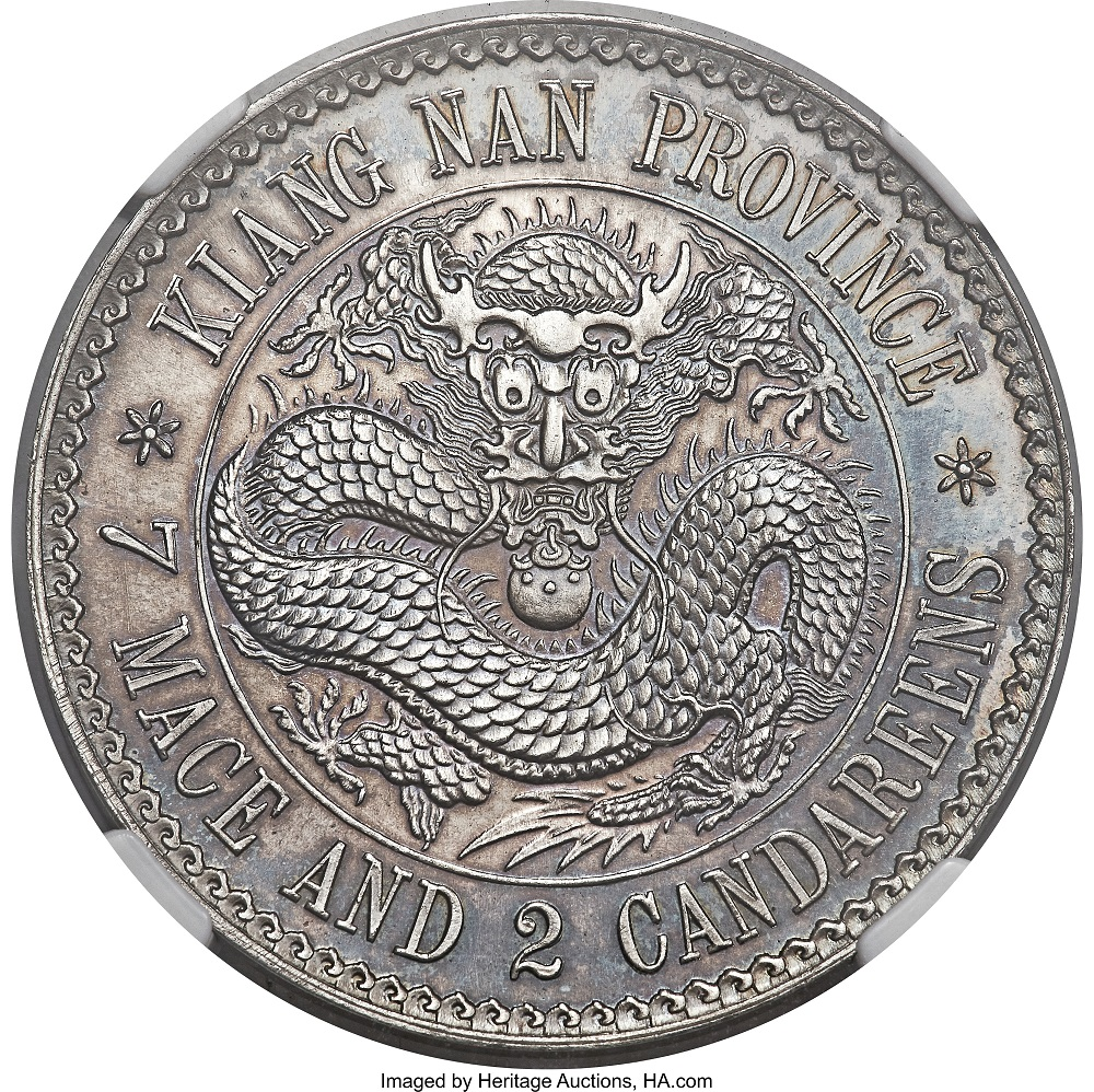 Heritage Auctions' Most Valuable Hong Kong World Coin And