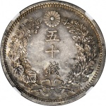 The Stack's Bowers Galleries NYINC Auction of World and Ancient Coins realizes $9.82 million