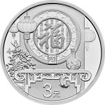 China: Lunar New Year celebrations observed with new silver coins