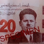 Tunisia: Slain independence leader Farhat Hached depicted on new 20-dinar bank note