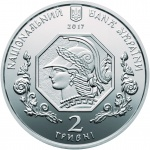 Ukraine: Centenary anniversary of National Academy of Fine Arts and Architecture celebrated with new silver coin
