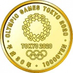 Japan: First coins unveiled for Tokyo 2020 Olympic and Paralympic Games