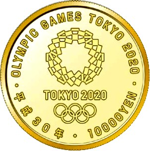 Japan: First coins unveiled for Tokyo 2020 Olympic and