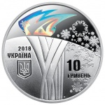 Ukraine: Winter Olympiad celebrated with new silver holographic crown coin